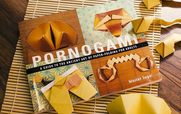 Pornogami : ศิลปะกามพับกระดาษ ที่ใครเห็นก็ต้องอมยิ้ม