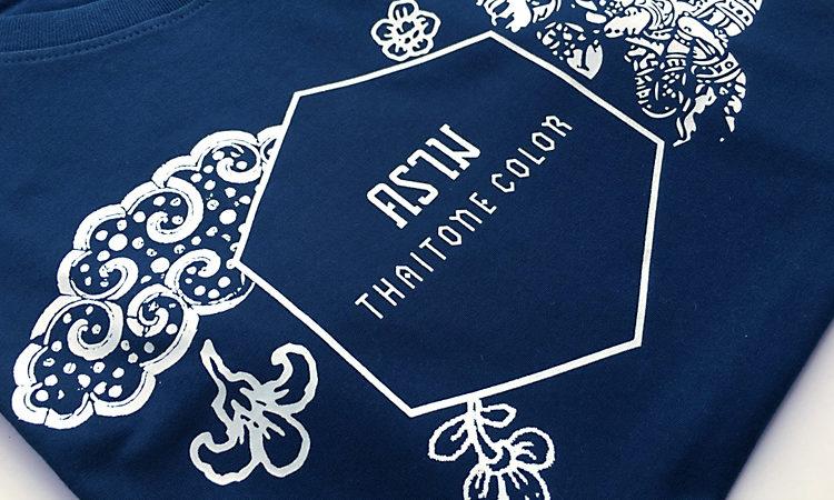 เสื้อยืดไทยโทน – คราม