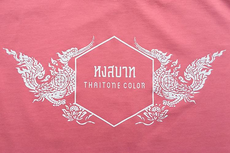 เสื้อยืดไทยโทน – หงสบาท – สกรีนสียาง – AmuseSilkscreen.com