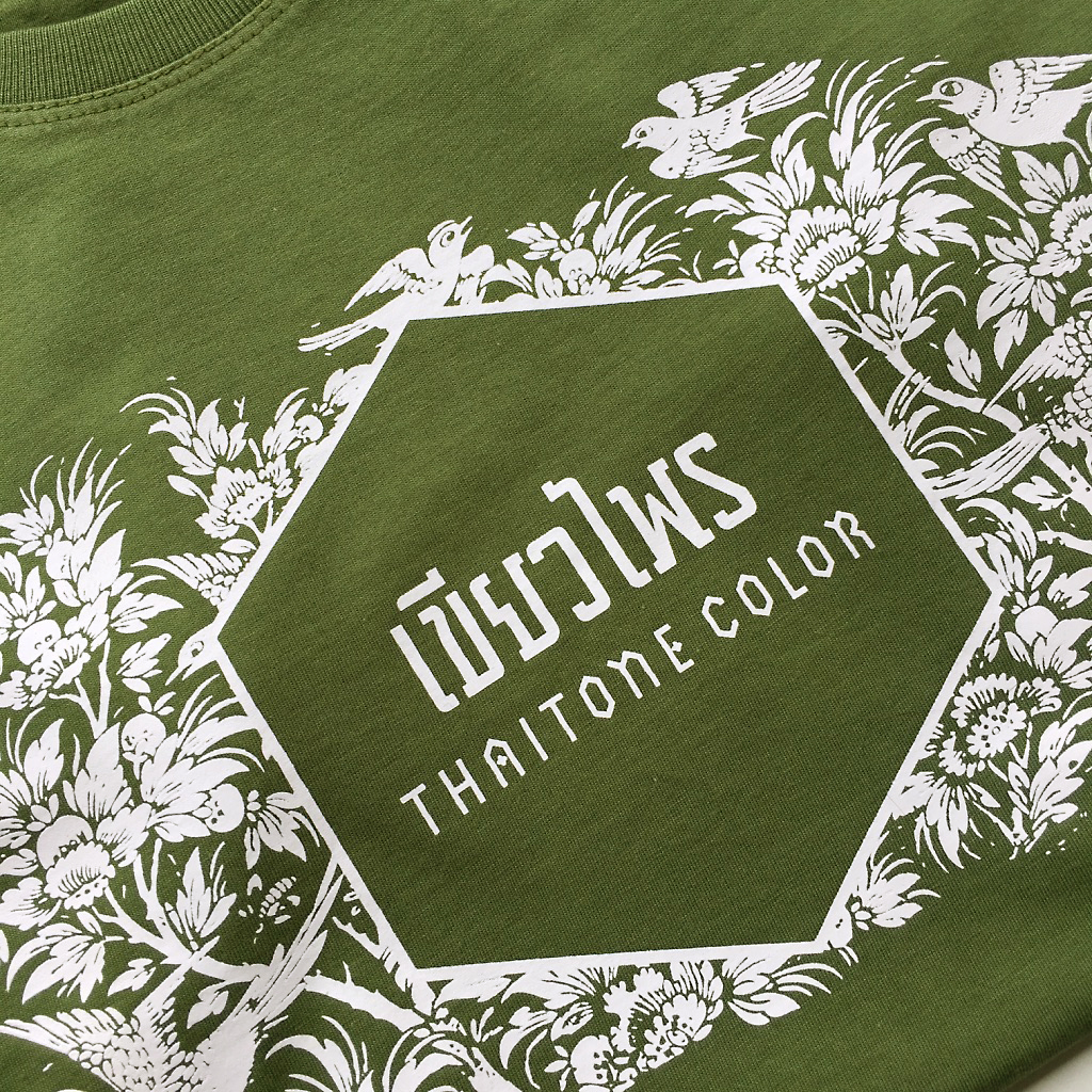 เสื้อยืดไทยโทน – เขียวไพร