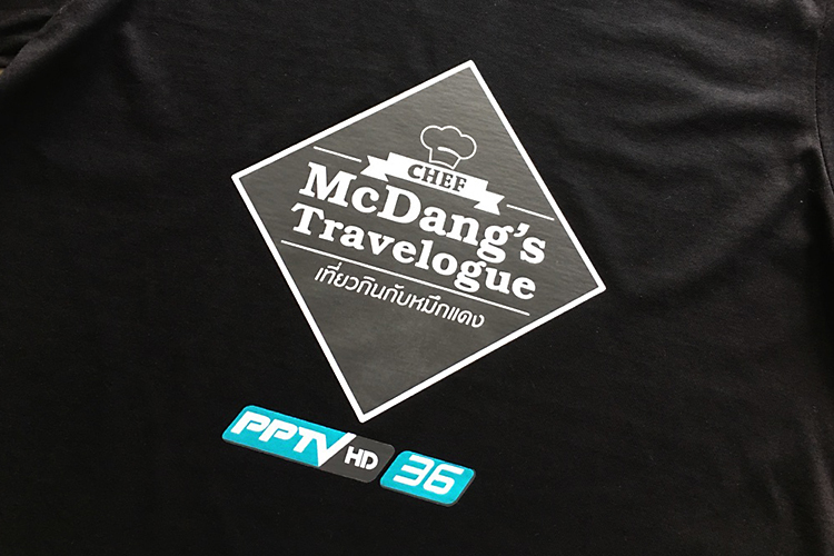 งานสั่งทำผ้ากันเปื้อน - หมึกแดง Mcdang's Travelouge