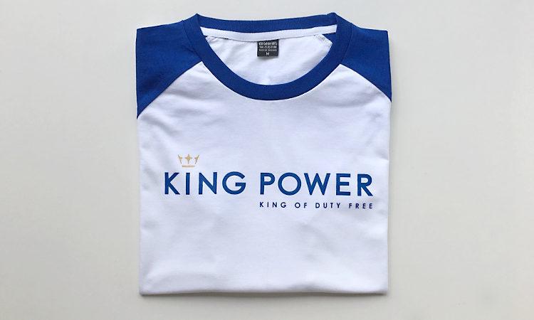 KING POWER