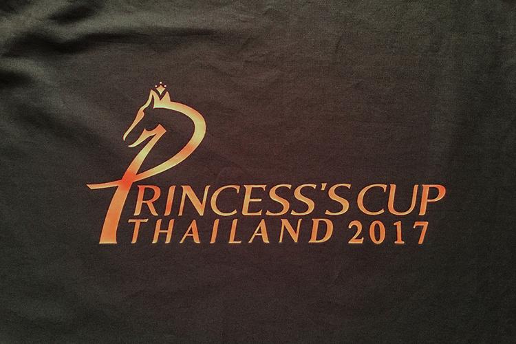 PRINCESS'S CUP THAILAND