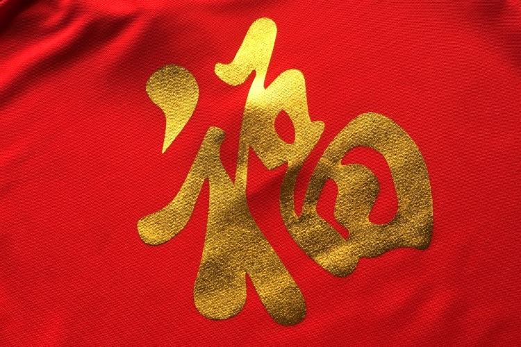 เสื้้อโปโลสกรีนฟอยล์ทอง