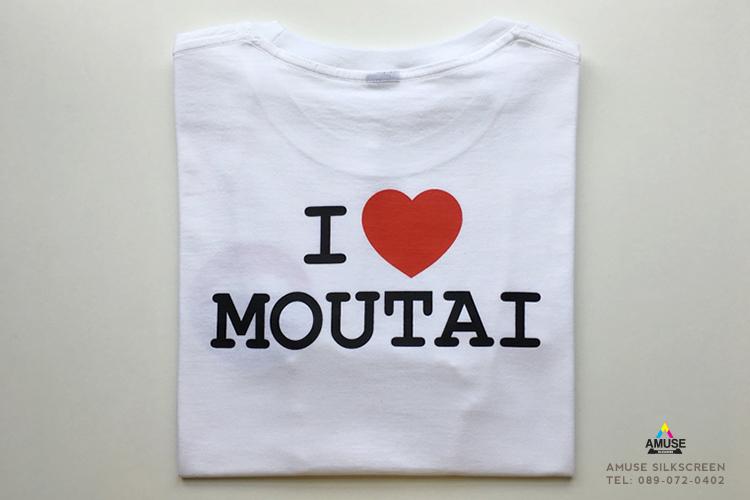 เสื้อยืดทีม Moutai