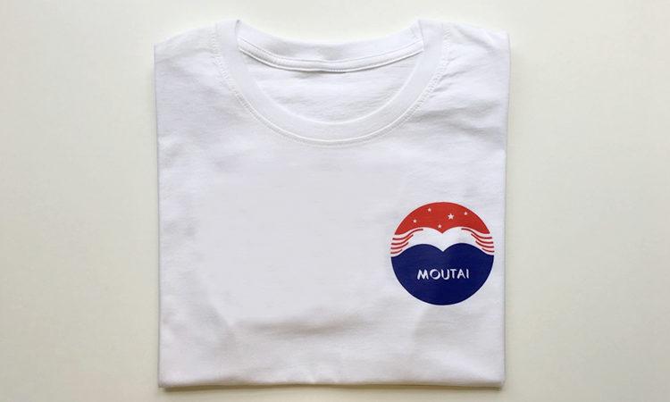 MOUTAI (เหมาไถ)
