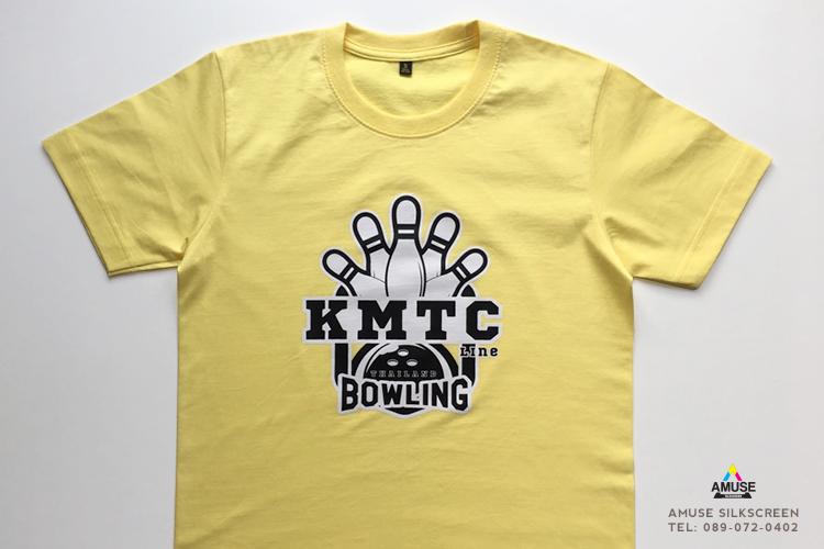 เสื้อยืดทีม KMTC Bowling
