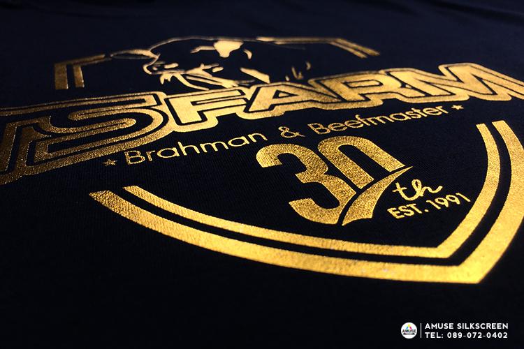 เสื้อยืดสกรีนฟอยล์ทอง Limited Edition